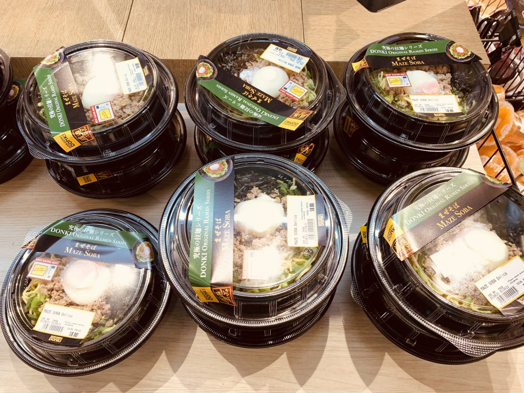 Don Don Donki Ready-to-Eat Meals - Mze Soba Delica